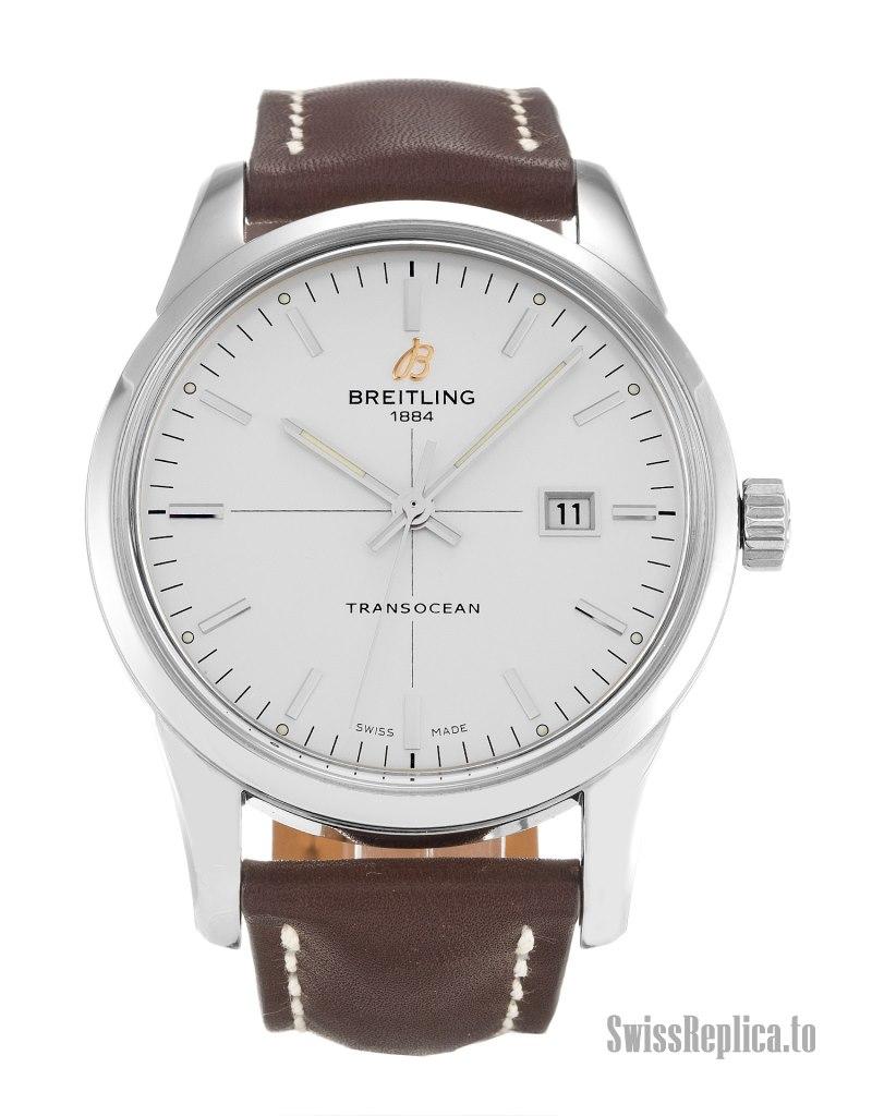 German Replica Watches